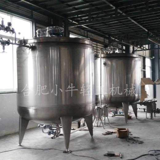 池zhou塑料助剂企业5T熔化罐