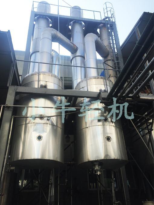 双xiao降膜奔驰宝马网zhi蒸发器