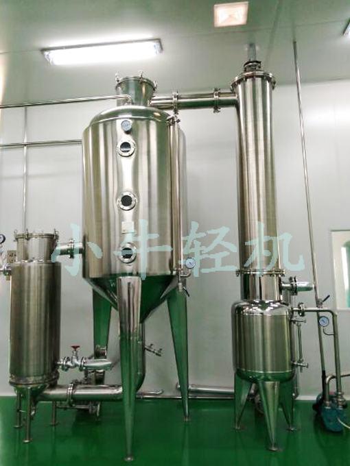 单效外xun环蒸发器(nong缩器)