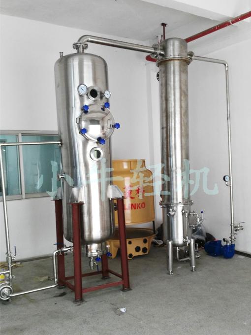 中央xun环管式蒸发器