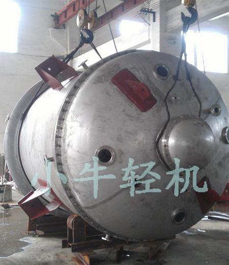 rong融结晶器