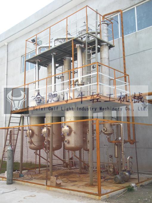 小牛机械废水蒸发器现场图