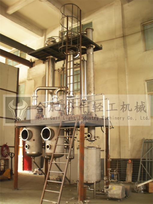 四川保宁醋双效降膜蒸发器