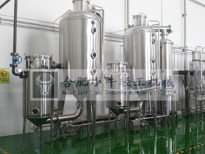 xinjiang和田双效外循环蒸发器