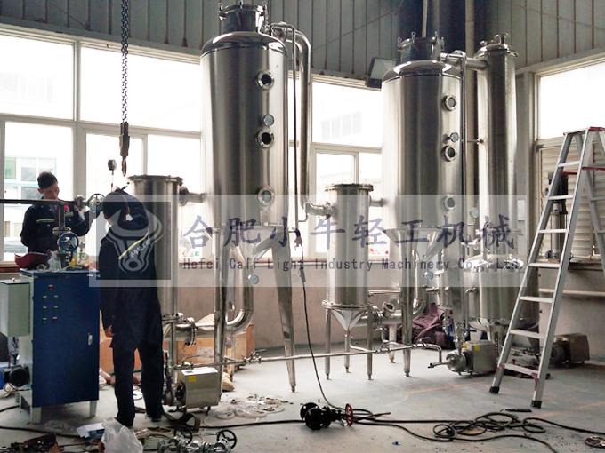合肥反渗透mo过滤浓水双效外循环蒸发qi