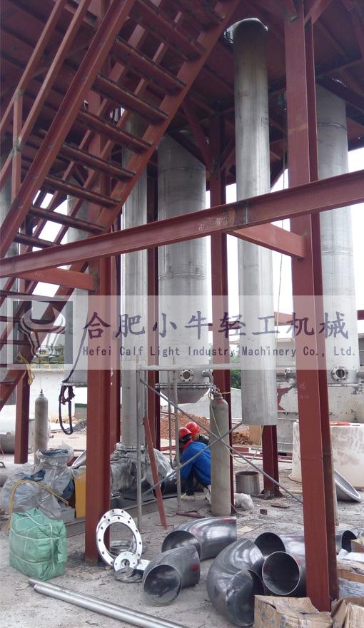 qiang制循环san效蒸发结晶qi安zhuang