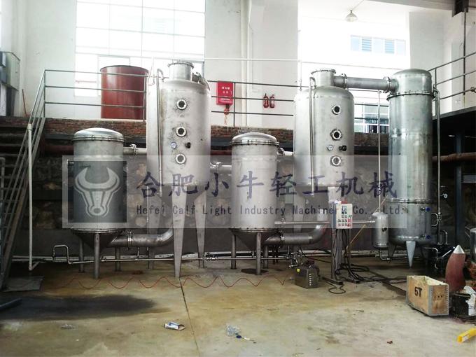 liusuan铜溶液浓suo双效外循环蒸发器